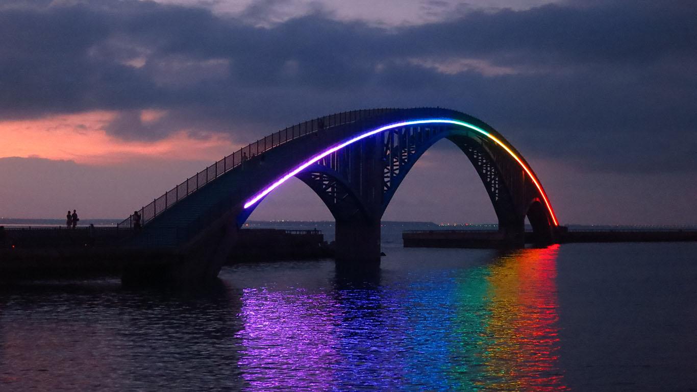 Радужный мост в Тайване