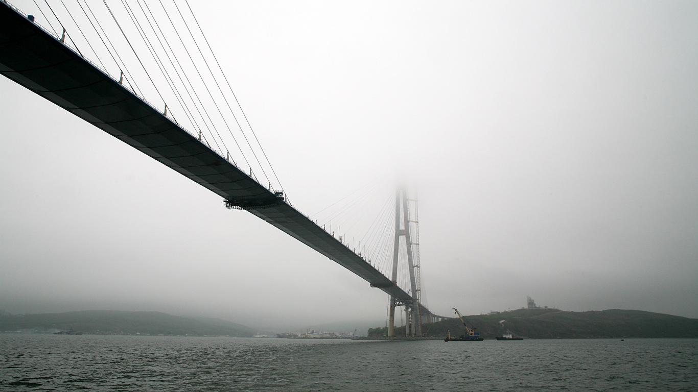 Русский мост в тумане